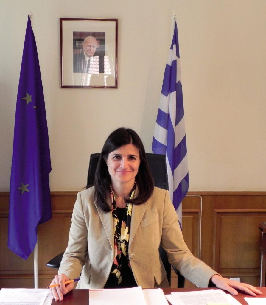 Tasia Athanasiou