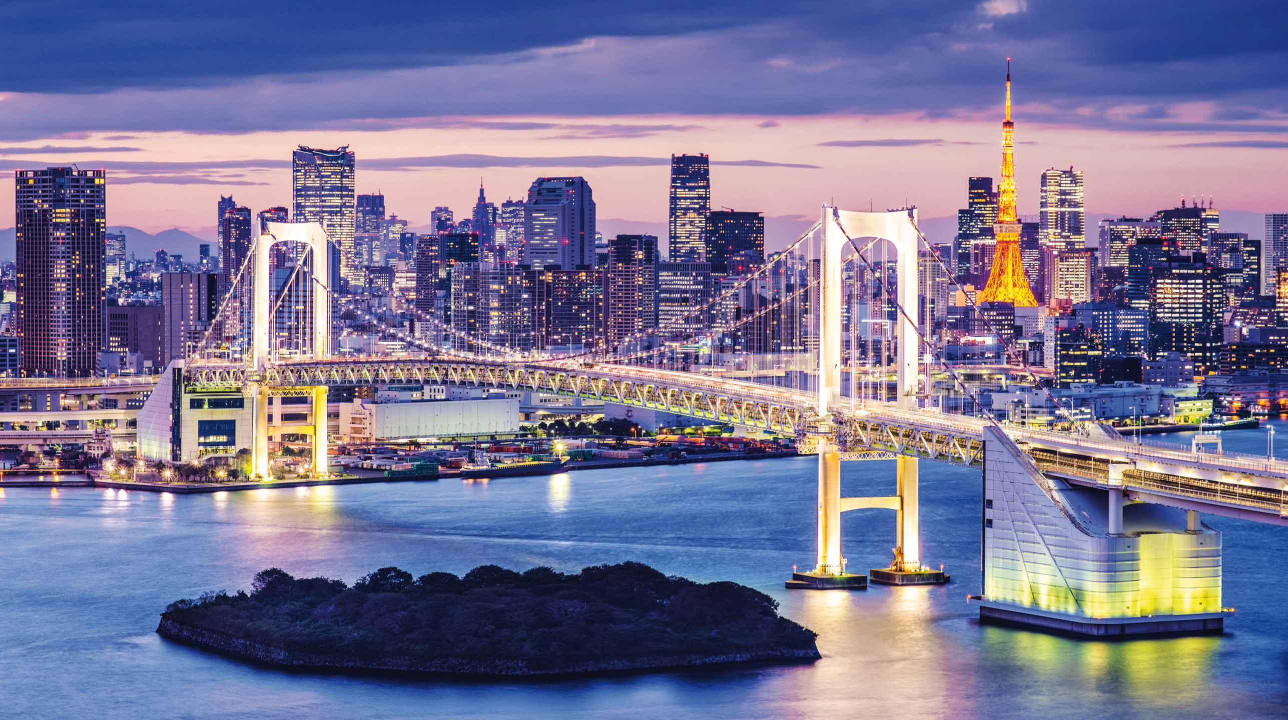 Japonia – Tokio, miasta Dalekiego Wschodu (3)