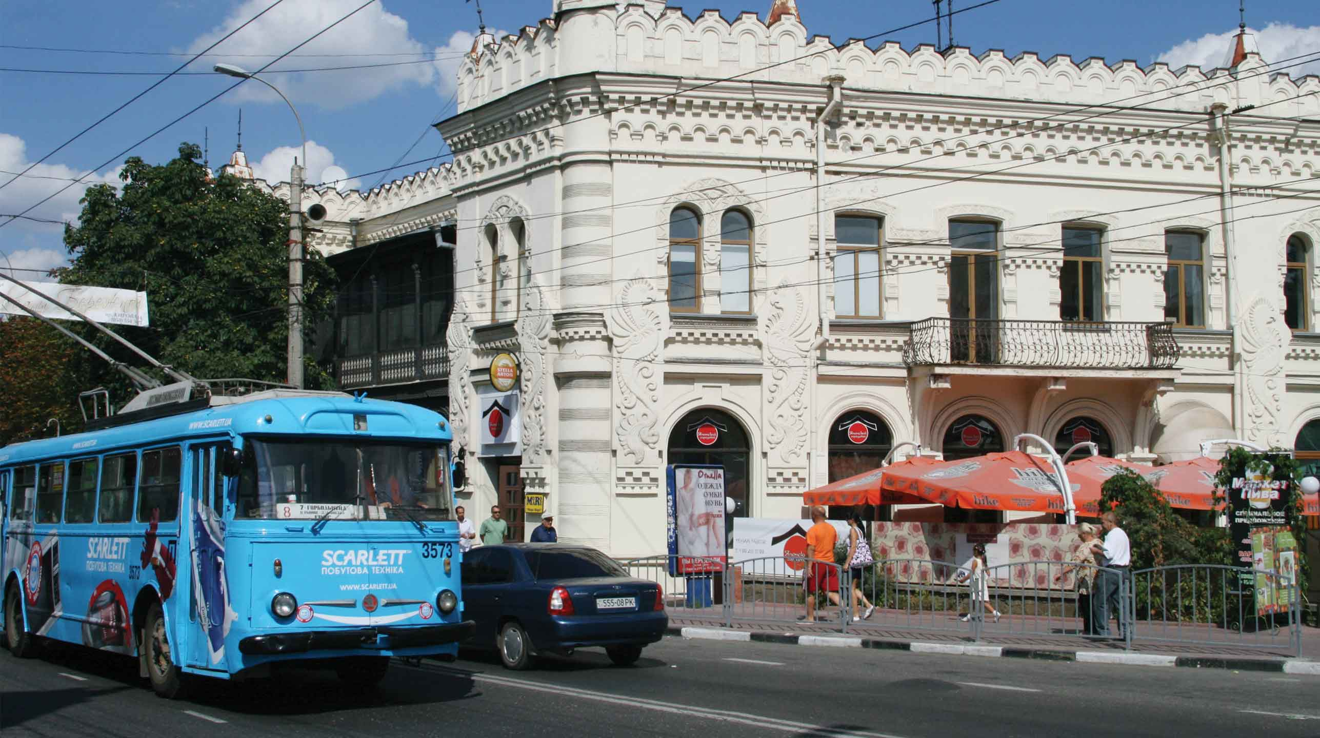 Ukraina – Krym, trolejbusem po złote runo
