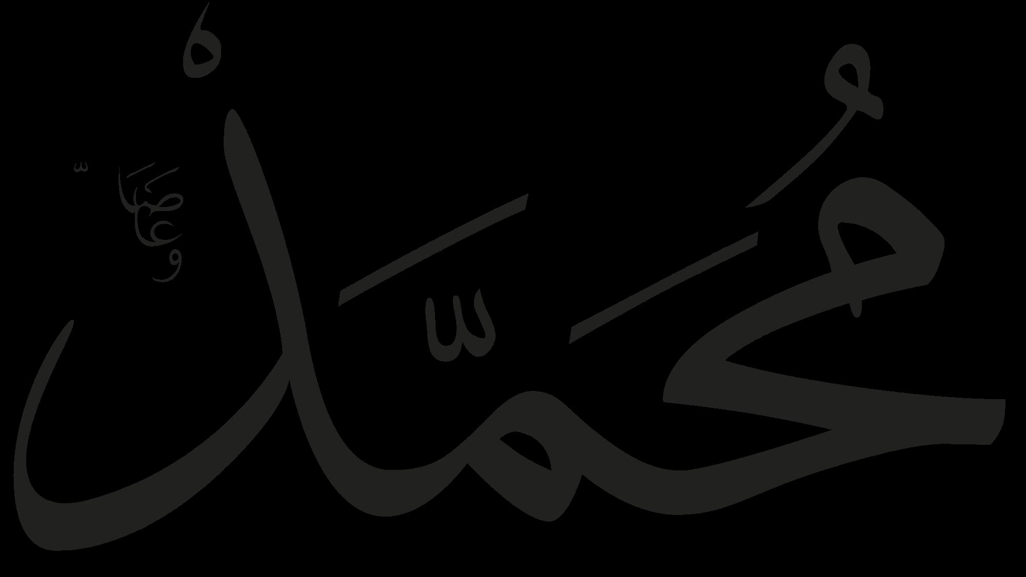 Sztuka arabskiej kaligrafii – muzeum w Aleksandrii