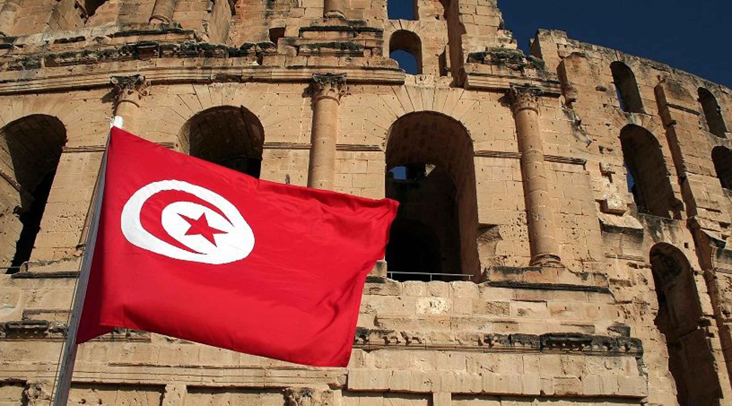 Pokojowa Nagroda Nobla dla Tunezji