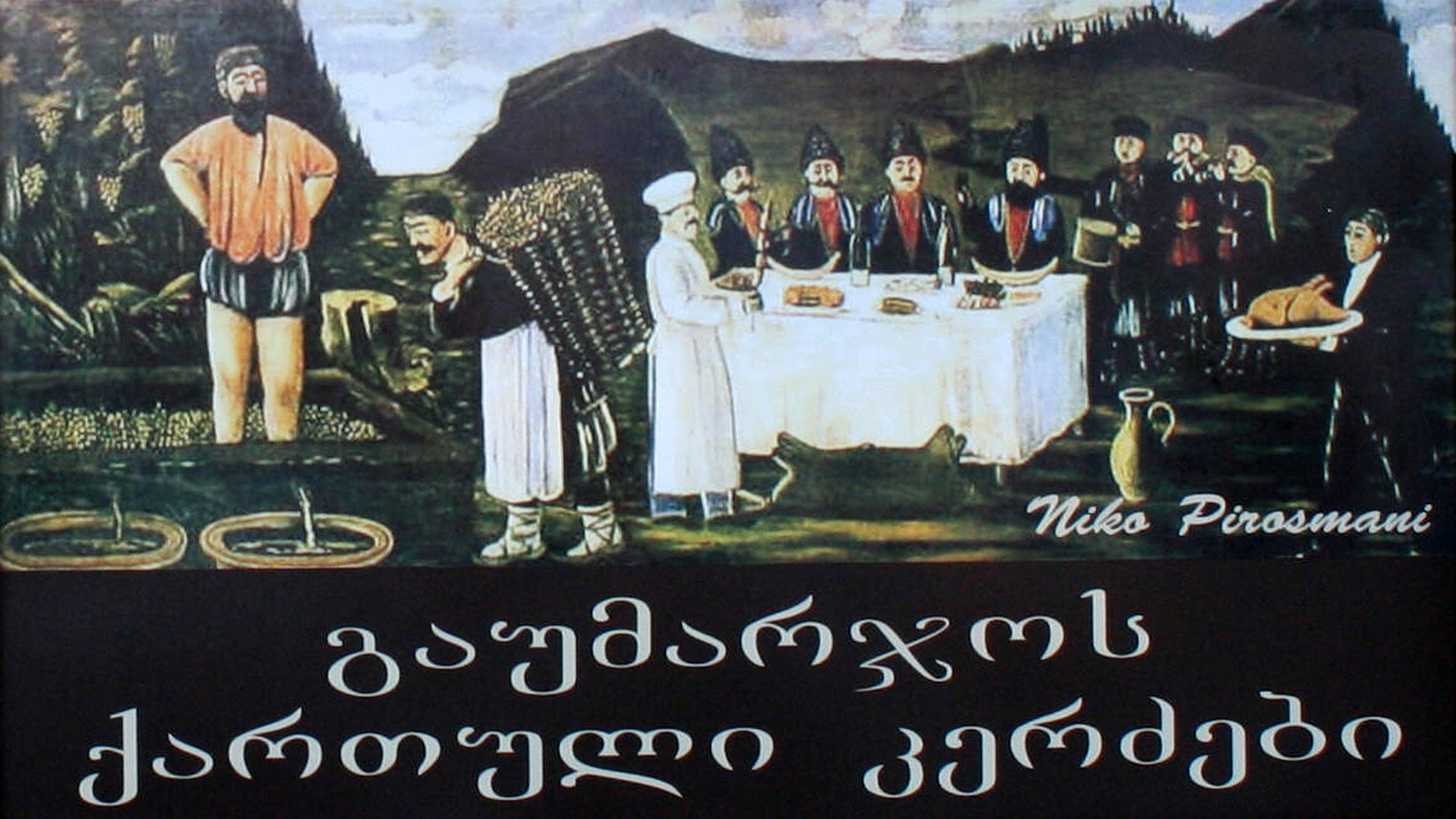 Pirosmani – gruziński Nikifor